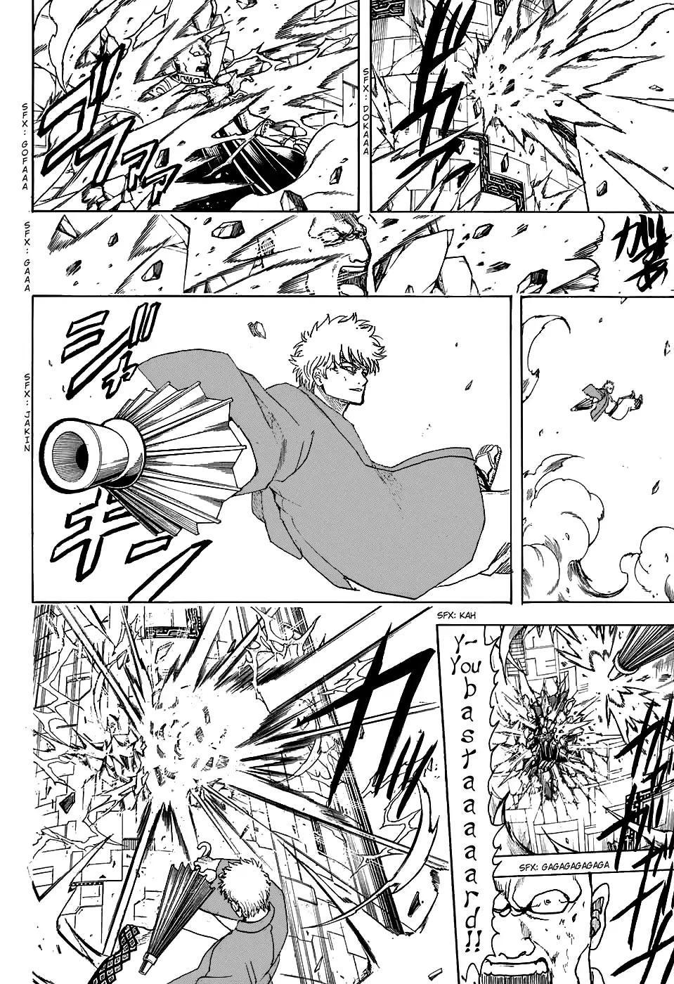 Gintama Chapter, 700 image 052