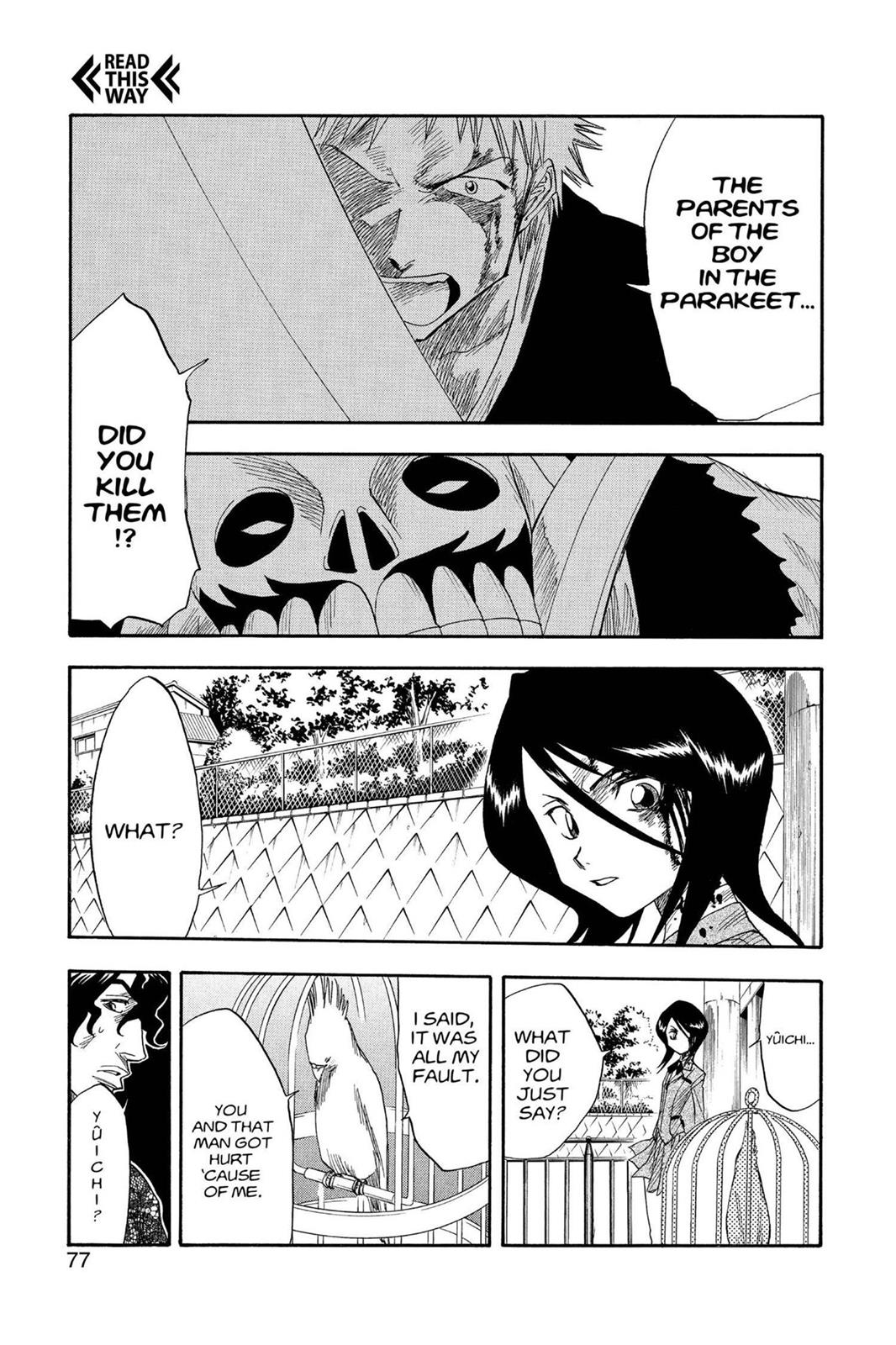Bleach, Chapter 11 image 011