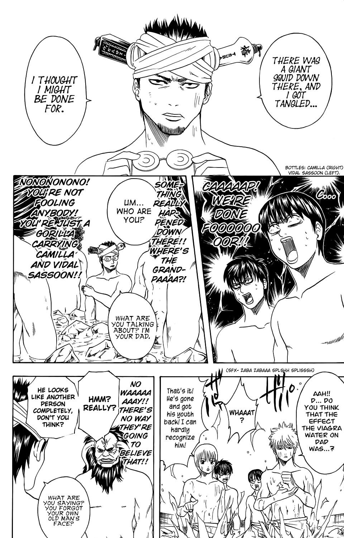 Gintama Chapter, 334 image 019