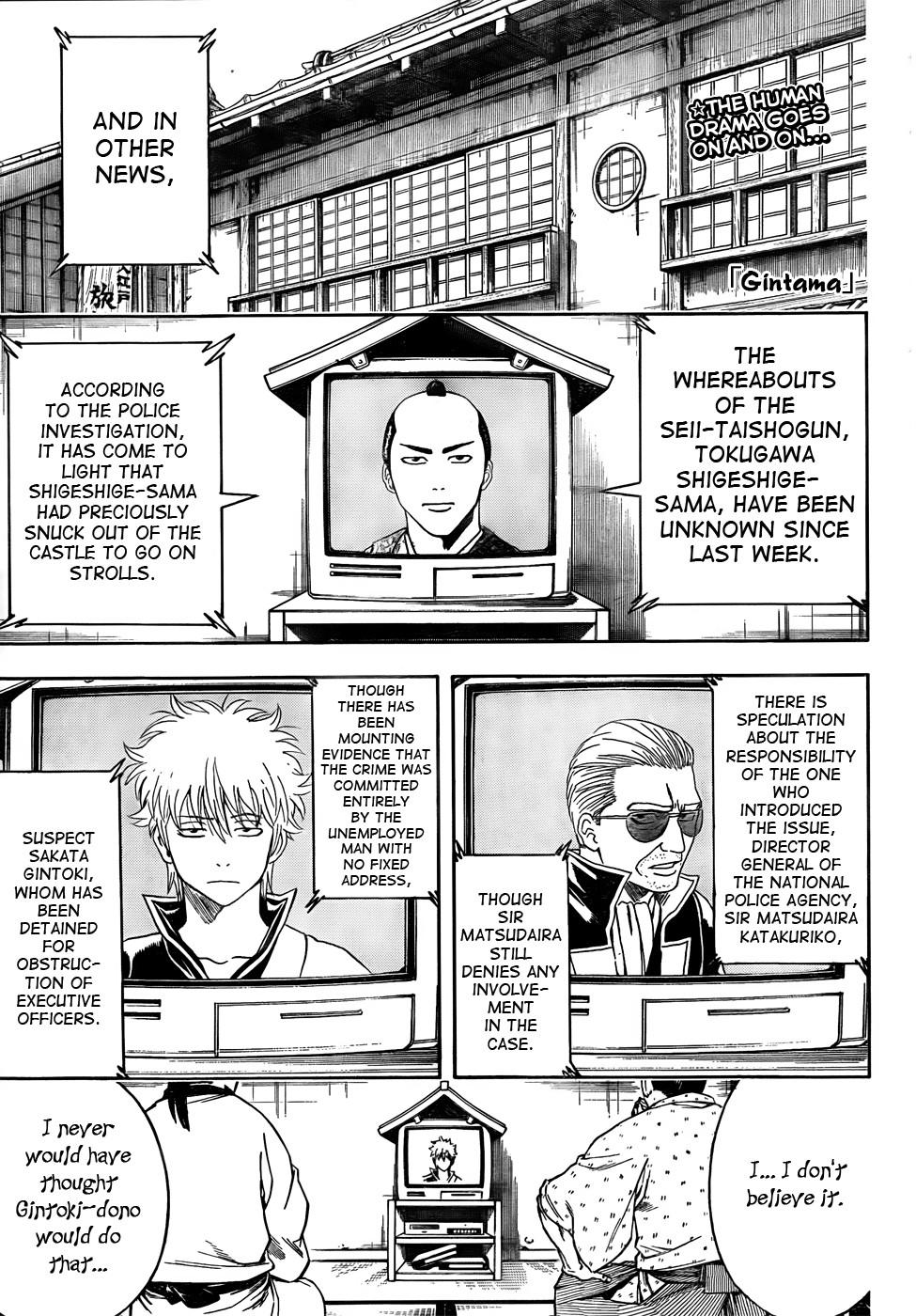 Gintama Chapter, 414 image 001