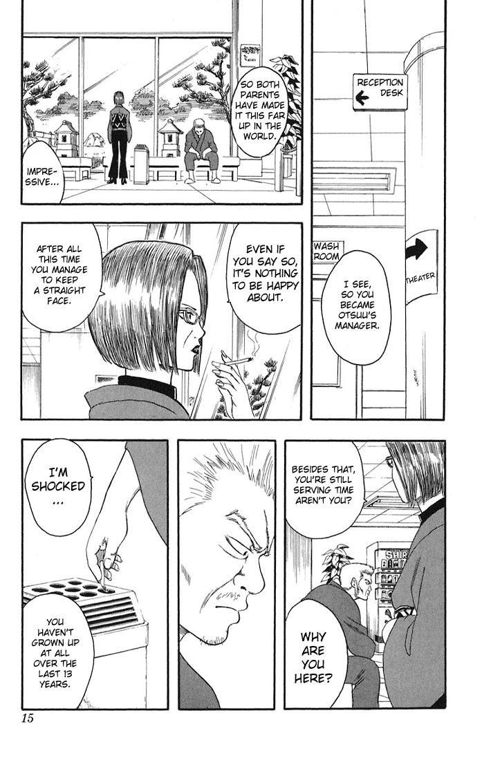 Gintama Chapter, 7 image 012