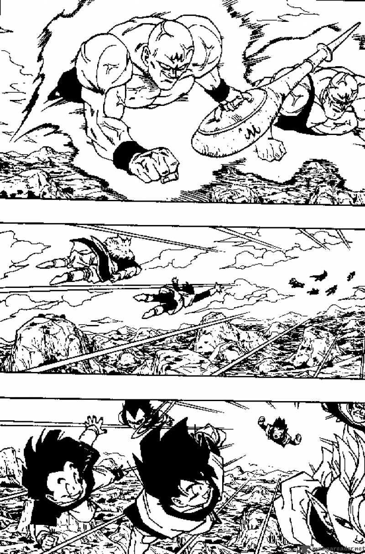 Dragon Ball, Chapter 447 image 007