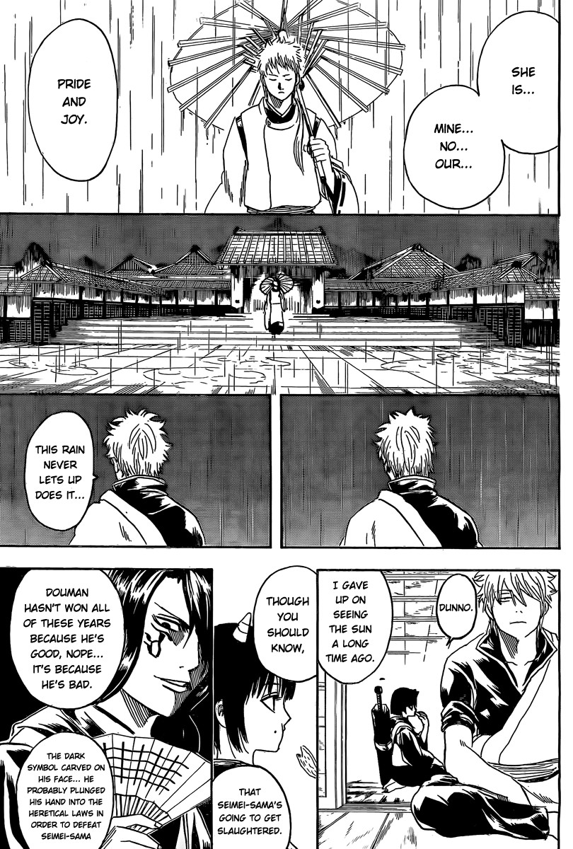Gintama Chapter, 284 image 011