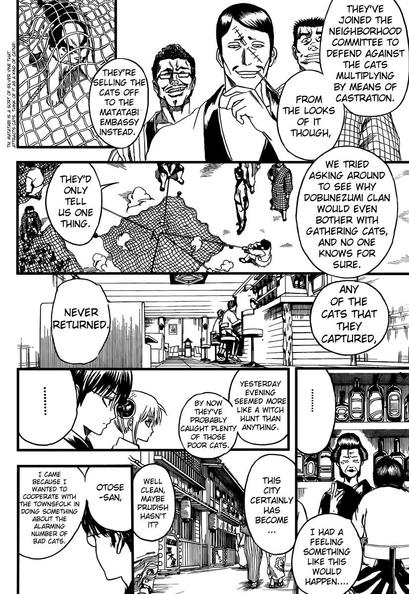 Gintama Chapter, 278 image 002