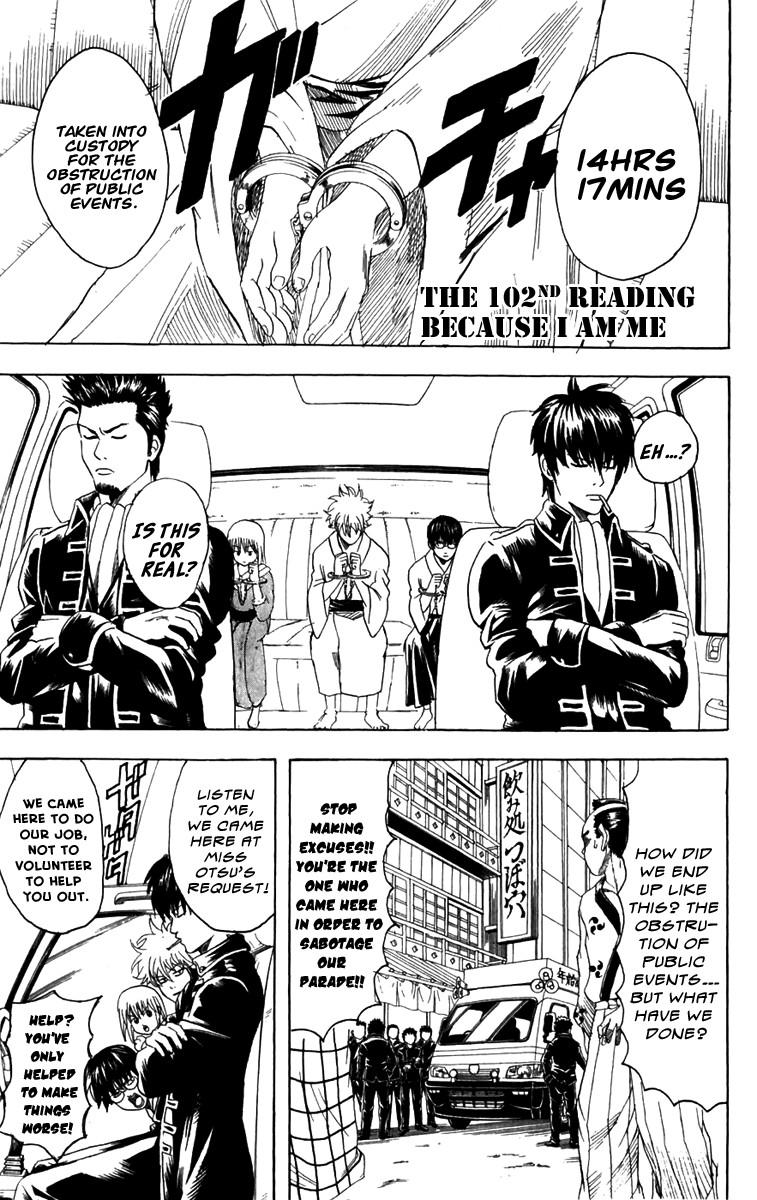 Gintama Chapter, 102 image 002