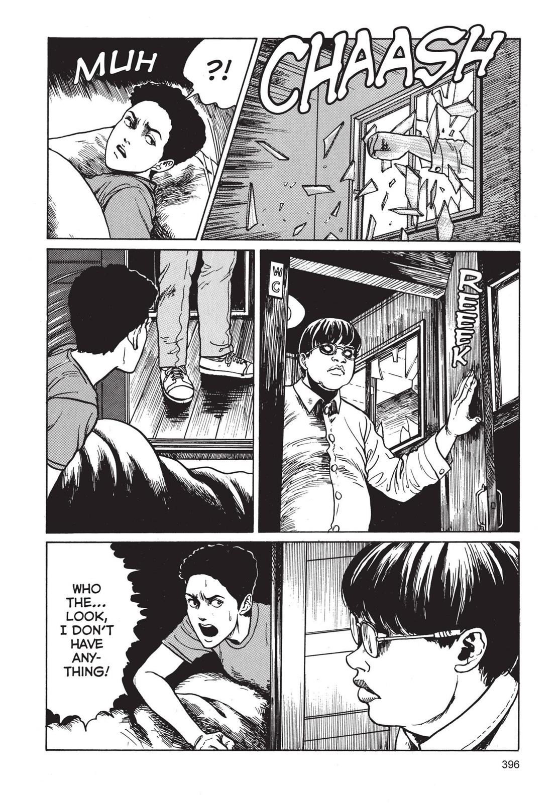 Tomie, Chapter 10 image 024