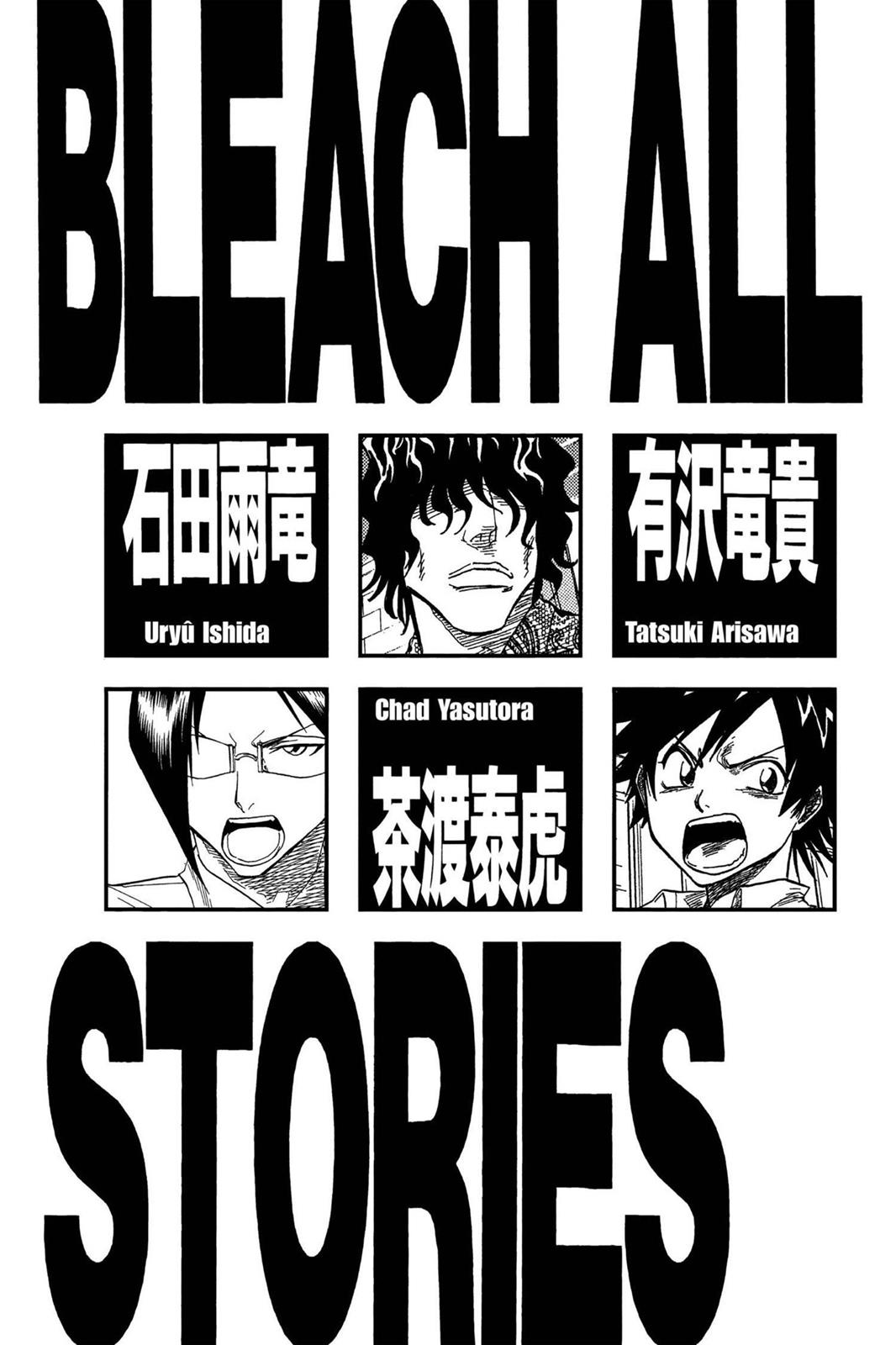 Bleach, Chapter 35 image 006