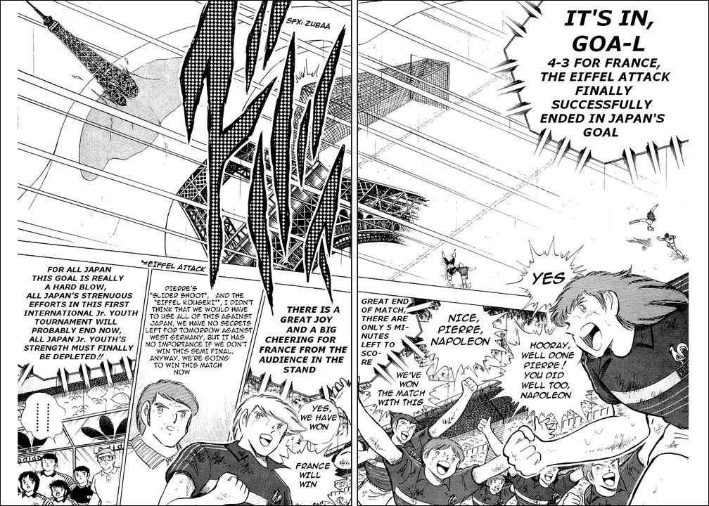 Captain Tsubasa, Chapter 99 image 132