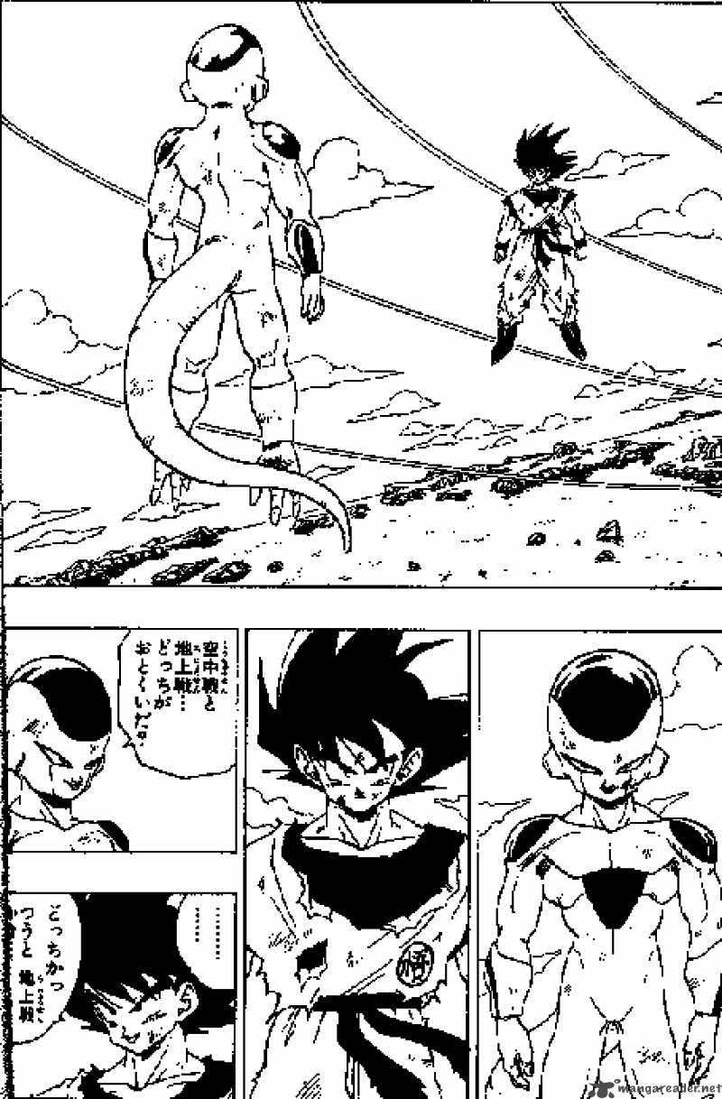 Dragon Ball, Chapter 311 image 001