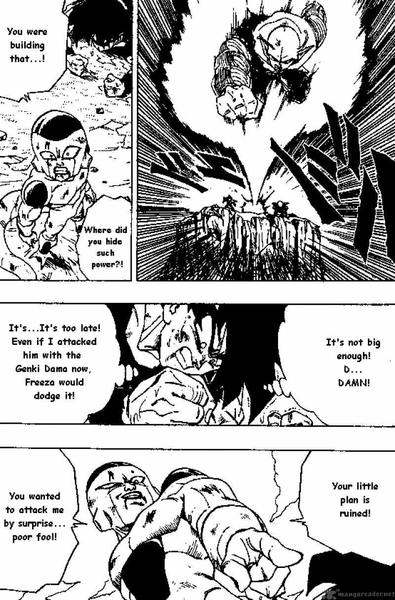 Dragon Ball, Chapter 315 image 011