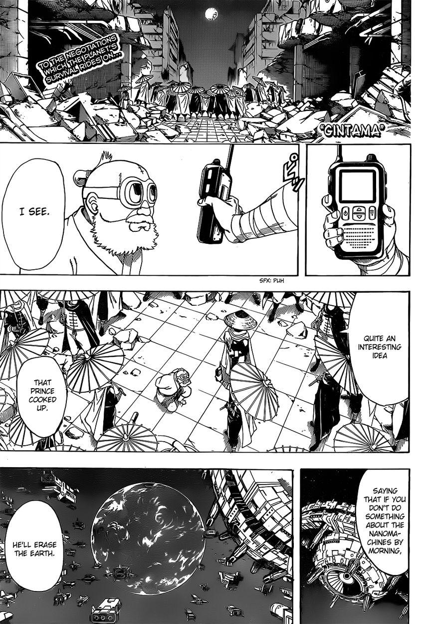 Gintama Chapter, 631 image 001