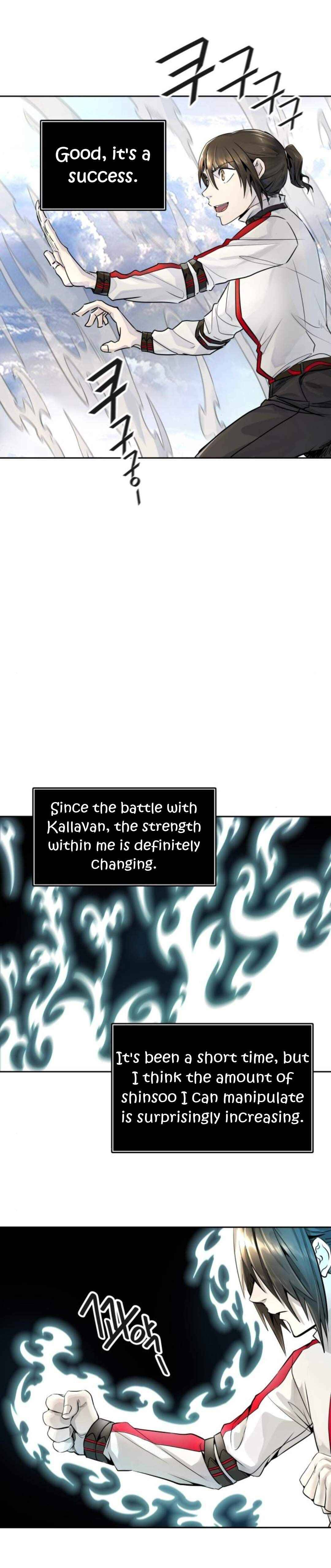 Tower Of God, Chapter 490 image 049