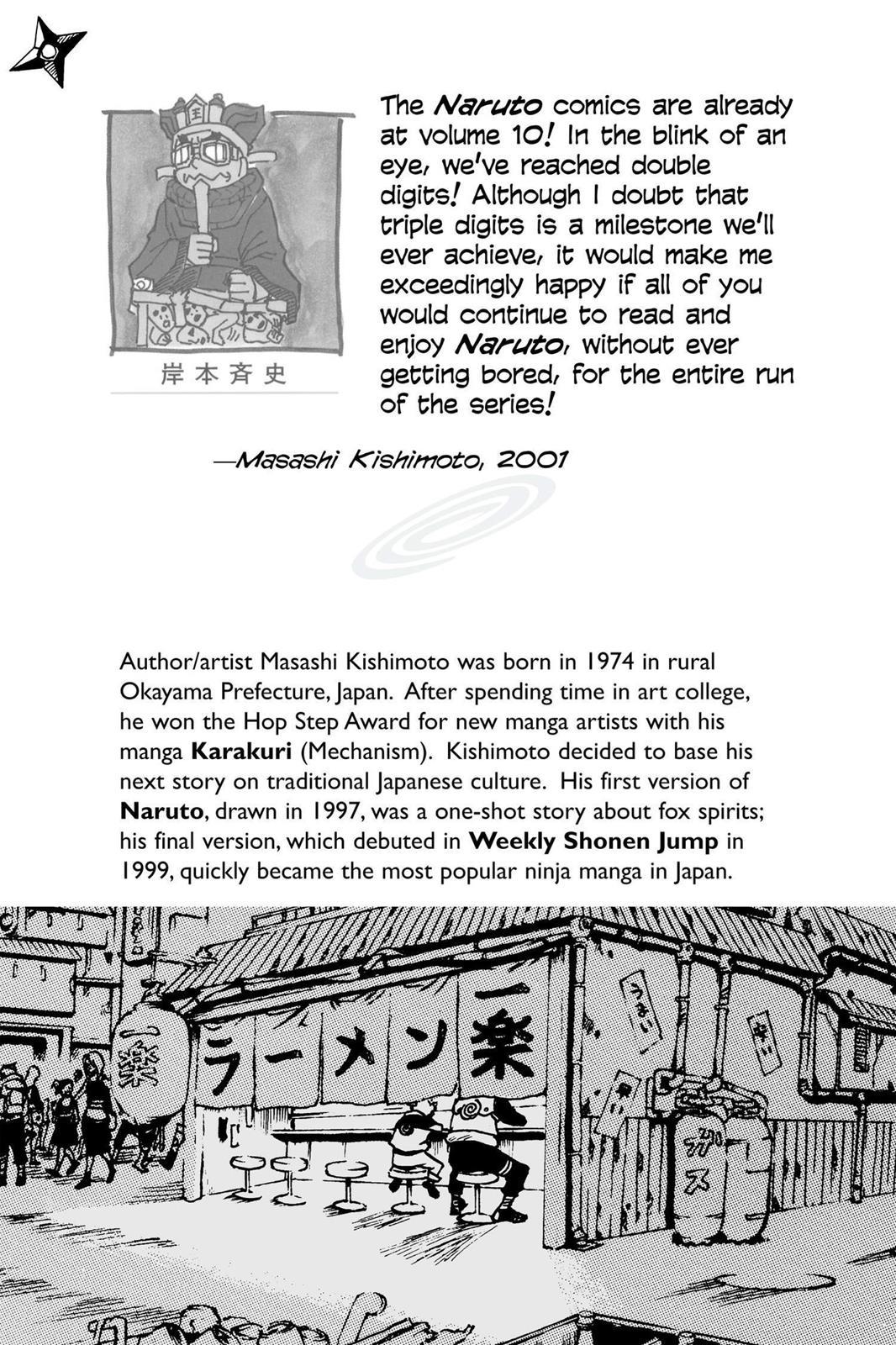Naruto, Chapter 82 image 002