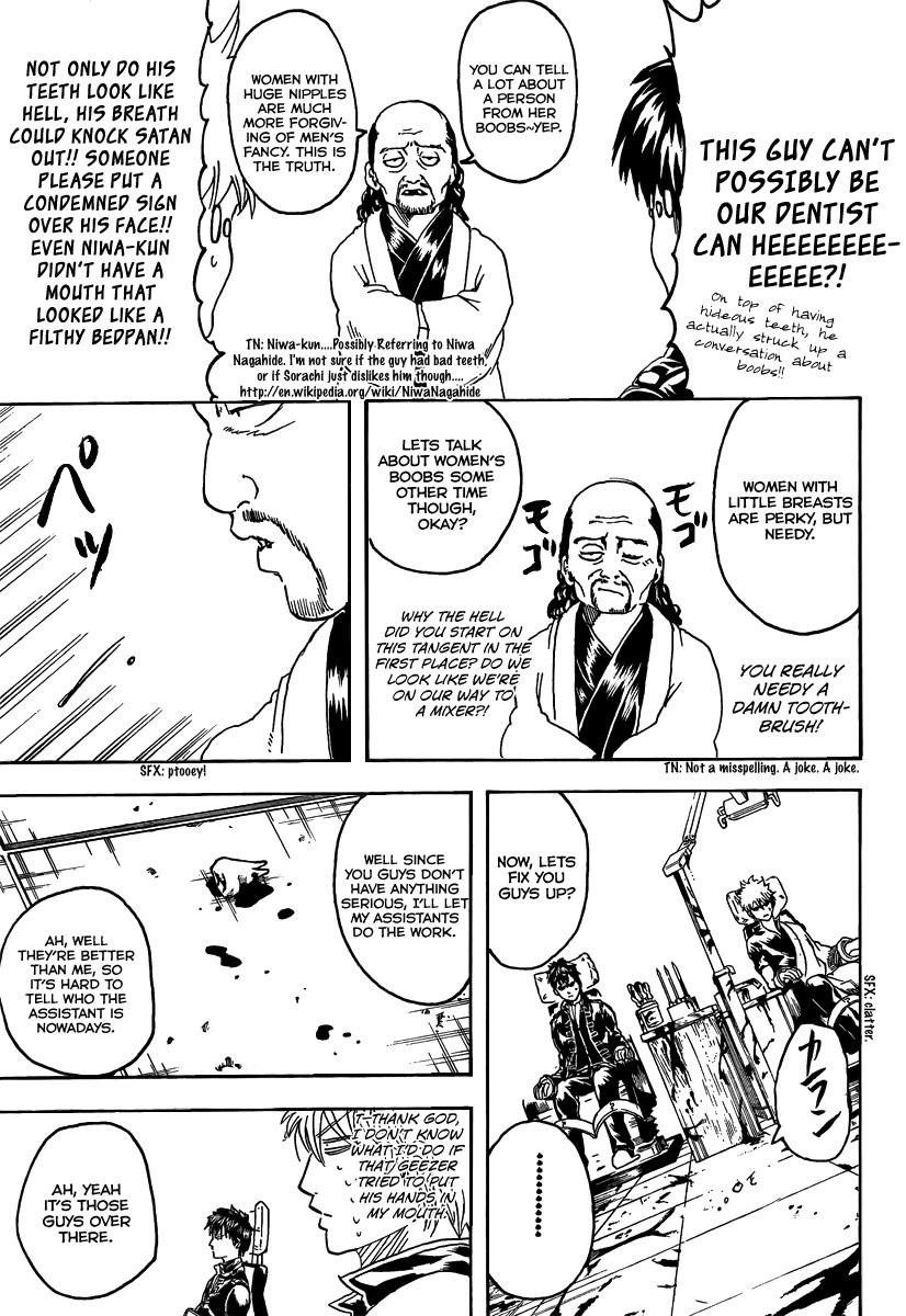 Gintama Chapter, 264 image 005
