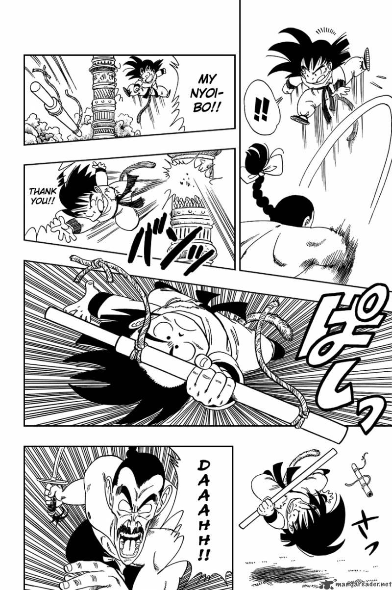 Dragon Ball, Chapter 91 image 014