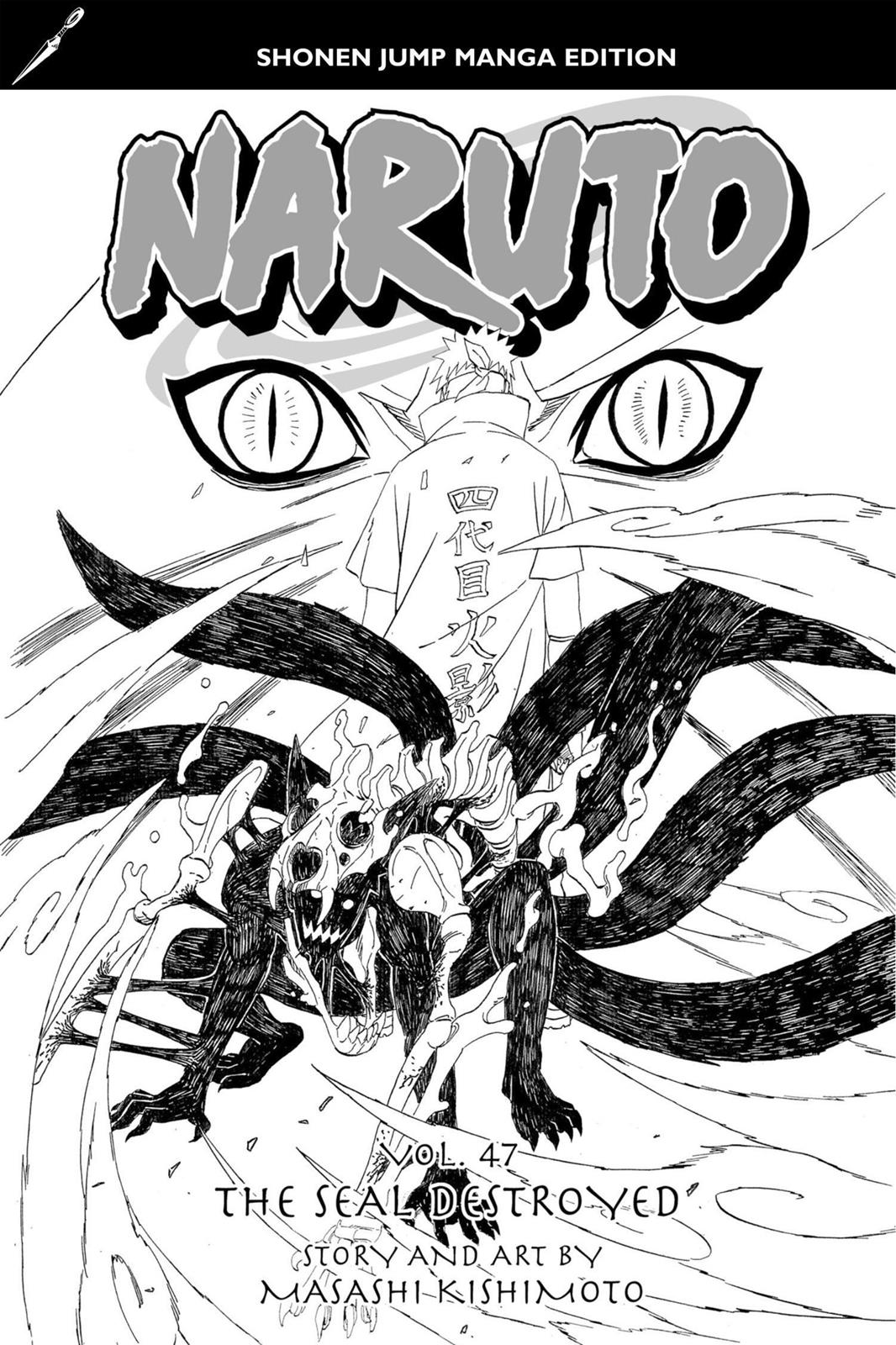 Naruto, Chapter 433 image 004