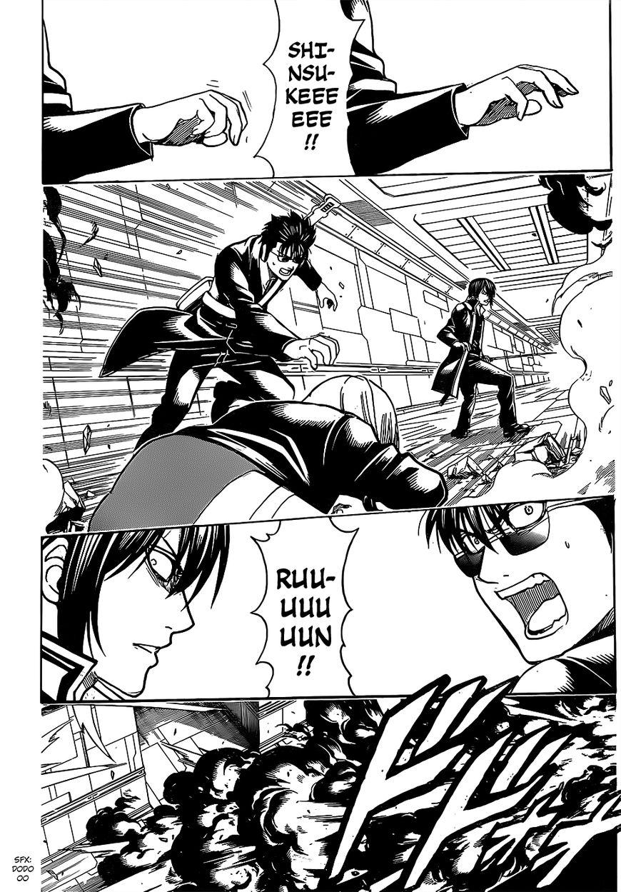 Gintama Chapter, 640 image 004