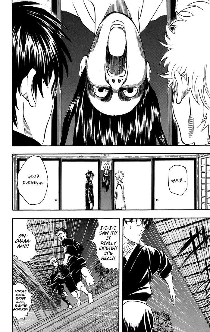 Gintama Chapter, 34 image 007