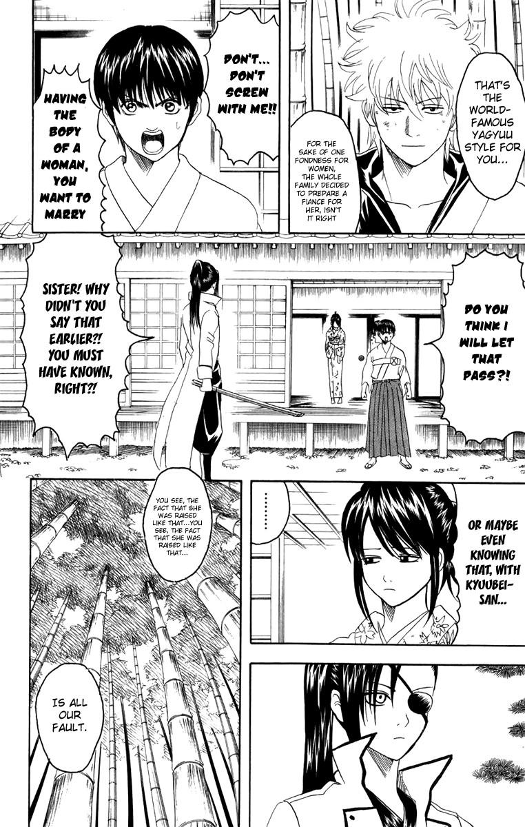 Gintama Chapter, 120 image 005