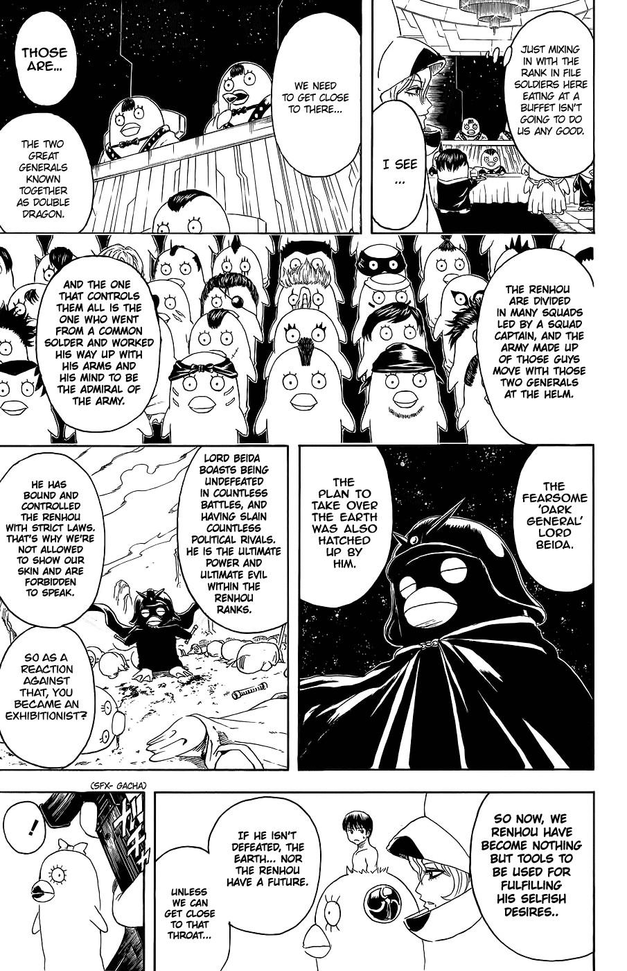 Gintama Chapter, 355 image 018