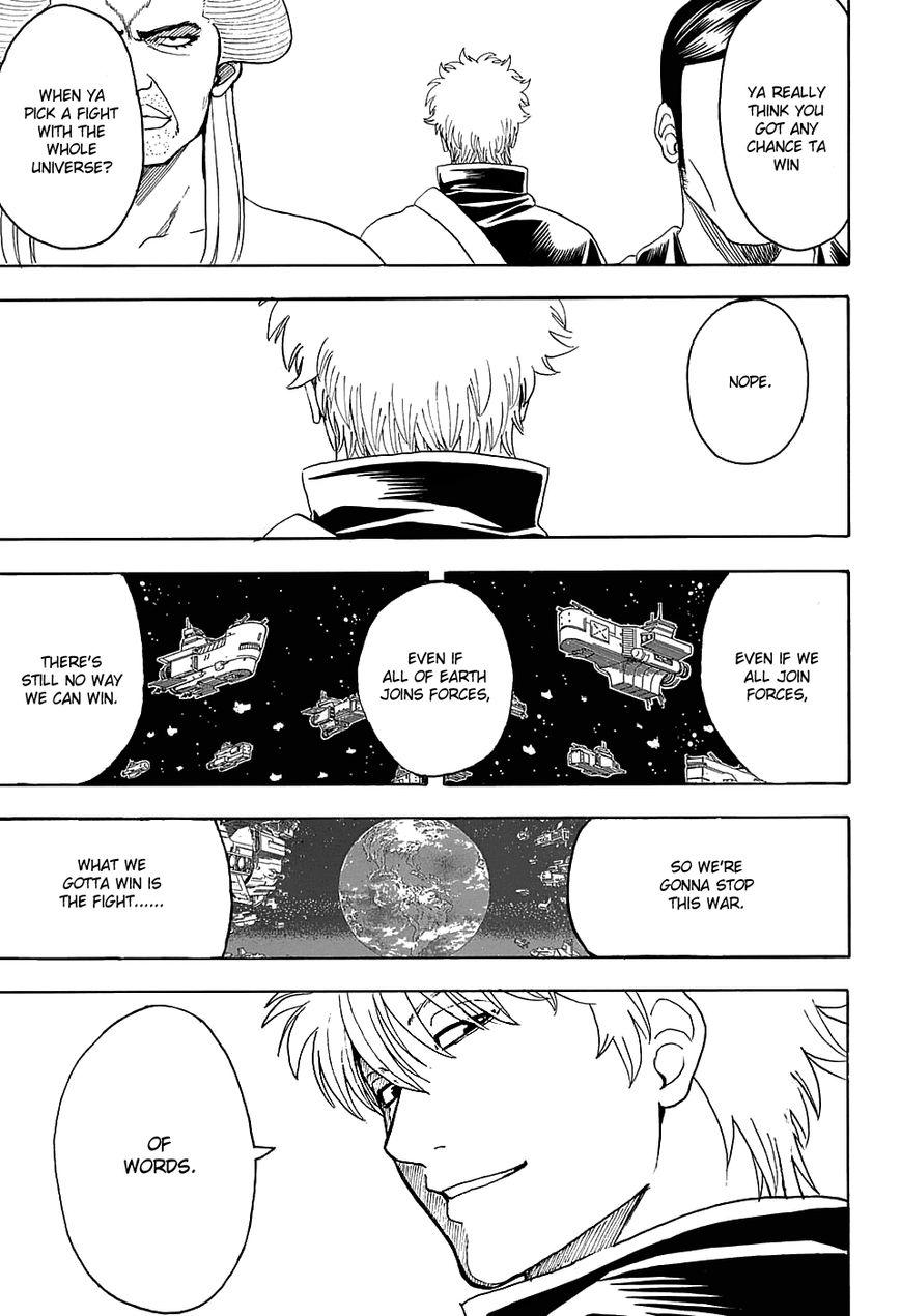 Gintama Chapter, 598 image 017