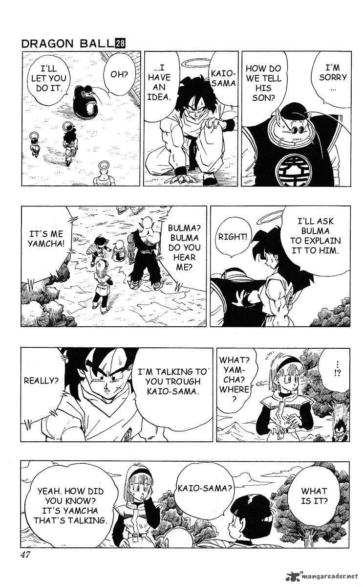 Dragon Ball, Chapter 328 image 012