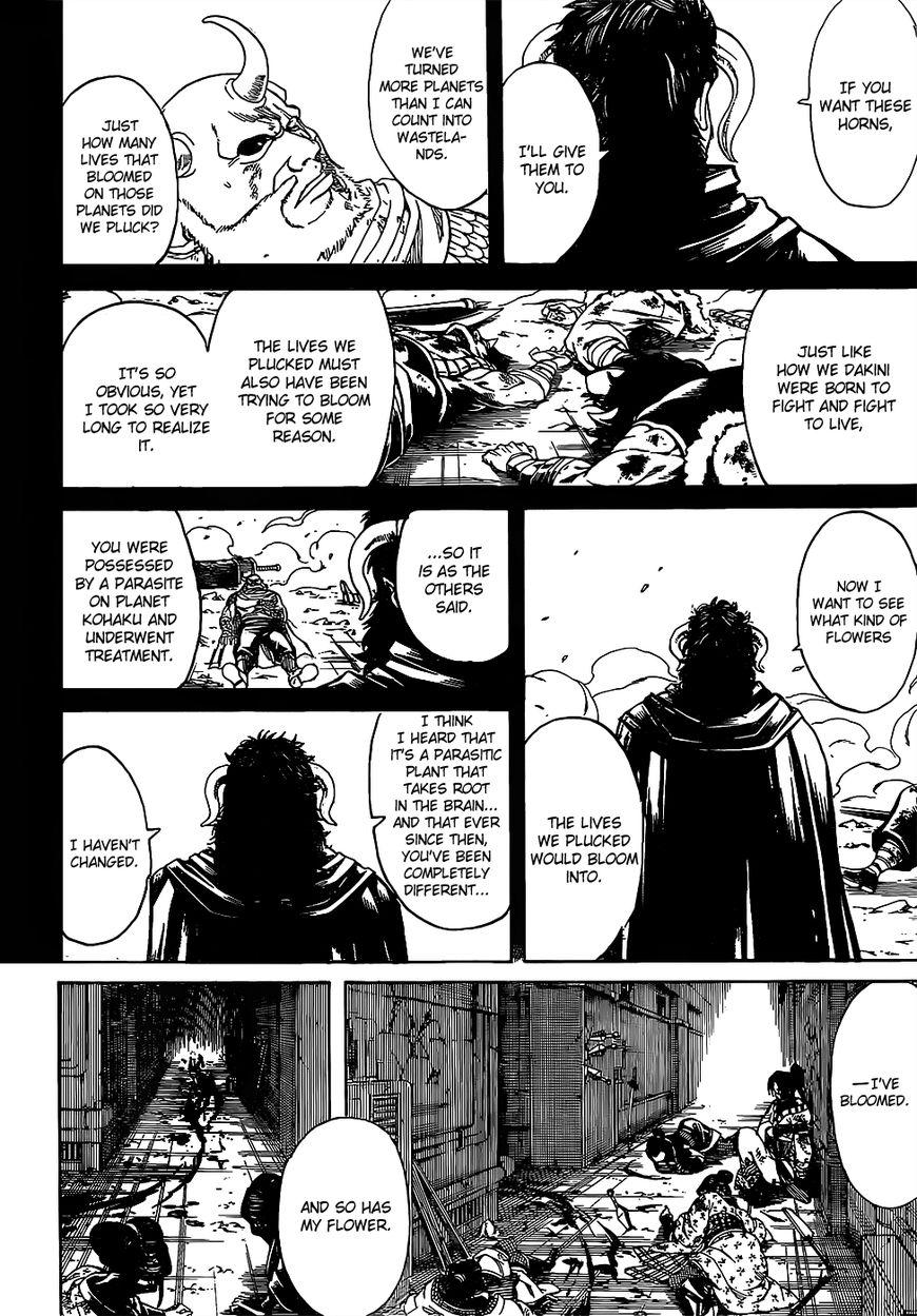 Gintama Chapter, 625 image 002