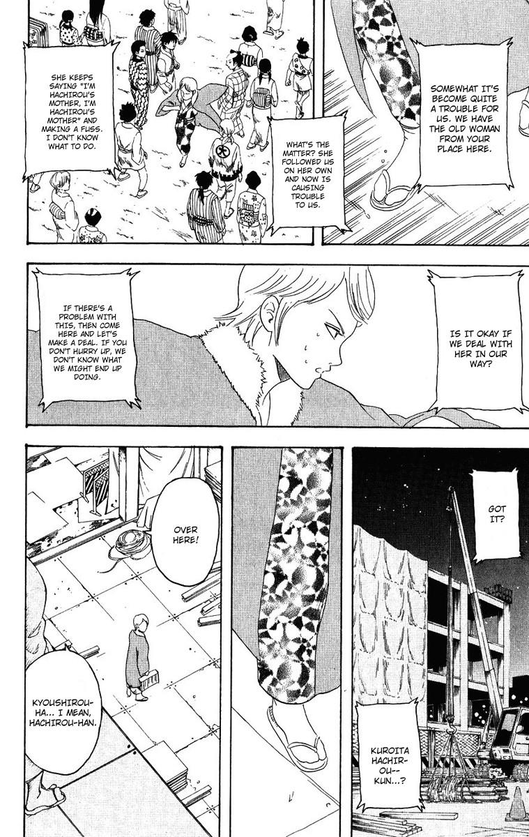 Gintama Chapter, 106 image 006