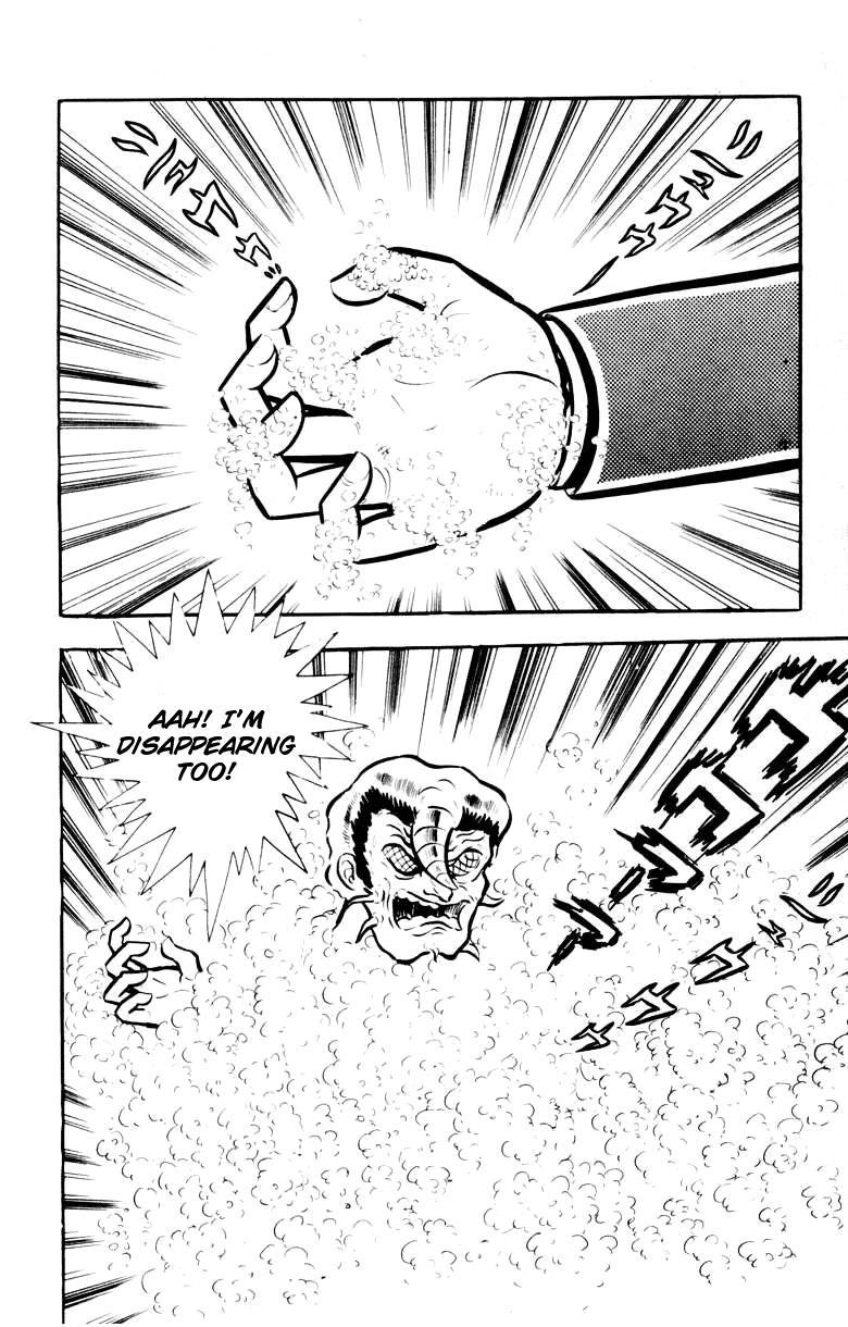 Devilman, Chapter 4 image 080