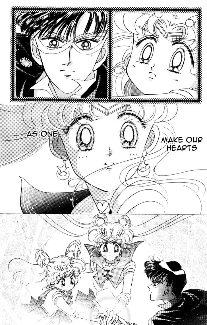 Sailor Moon, Cahpter 32 image 049