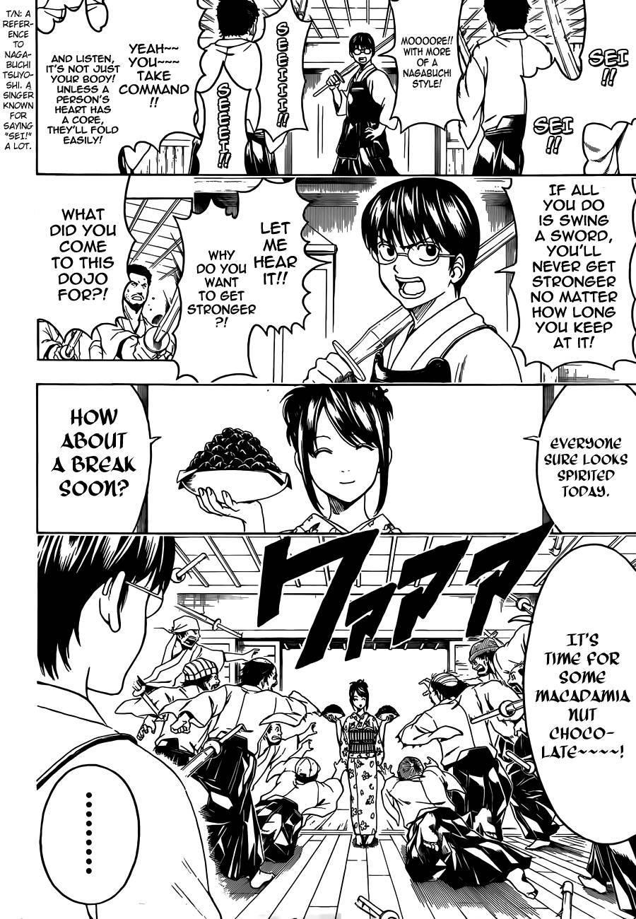 Gintama Chapter, 486 image 002