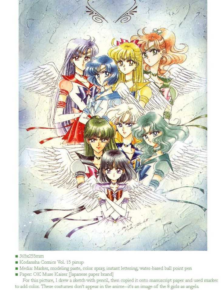 Sailor Moon, Cahpter 4 image 048