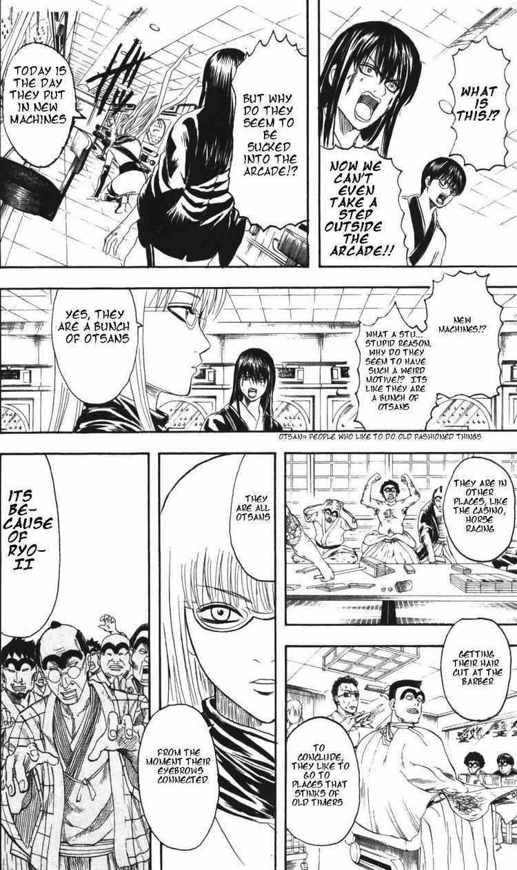 Gintama Chapter, 133 image 014