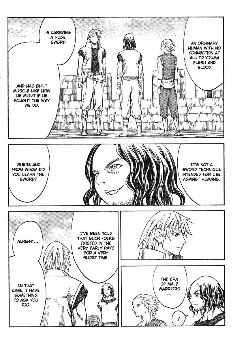Claymore, Chapter 132 image 002