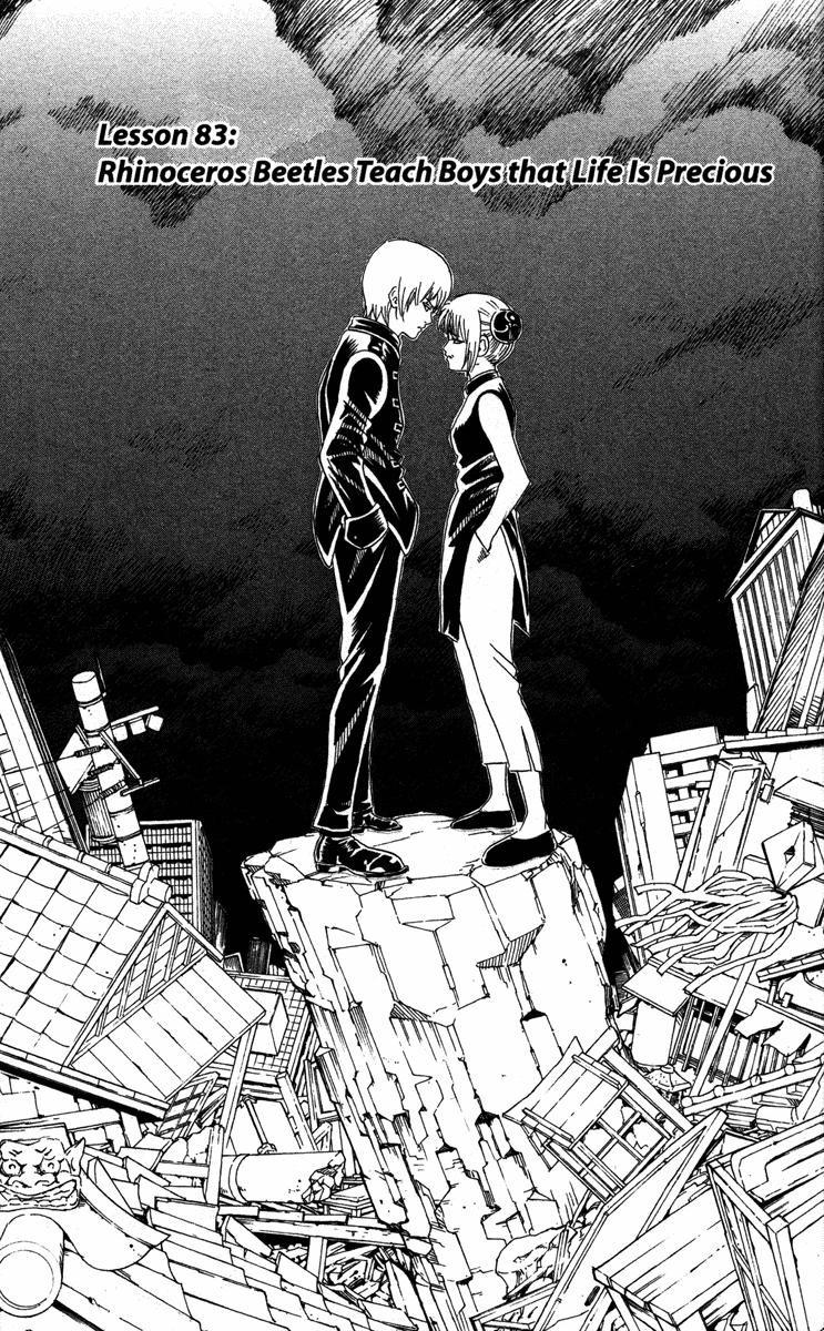 Gintama Chapter, 83 image 003
