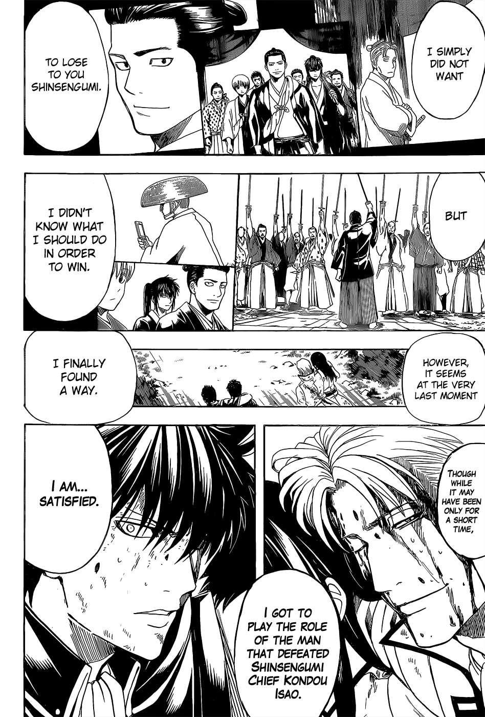 Gintama Chapter, 548 image 015
