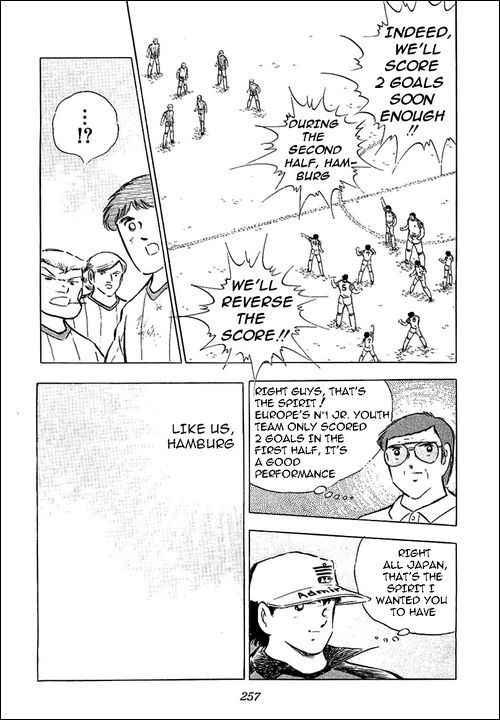 Captain Tsubasa, Chapter 87 image 018