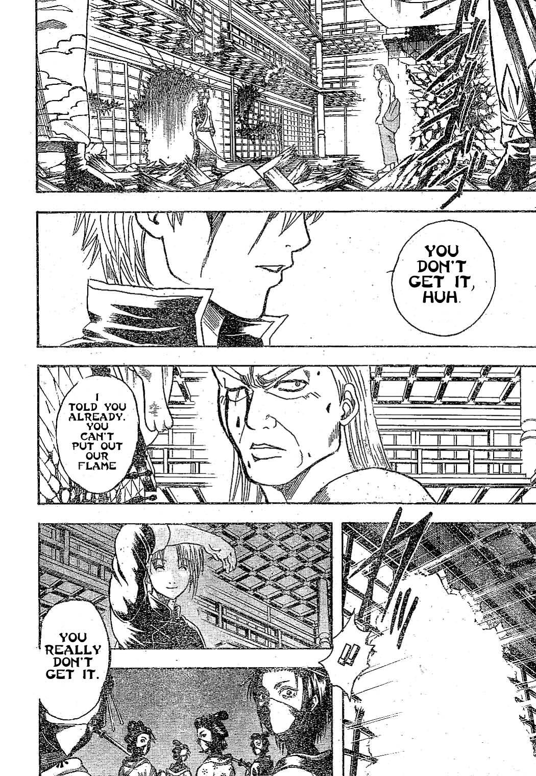 Gintama Chapter, 226 image 002