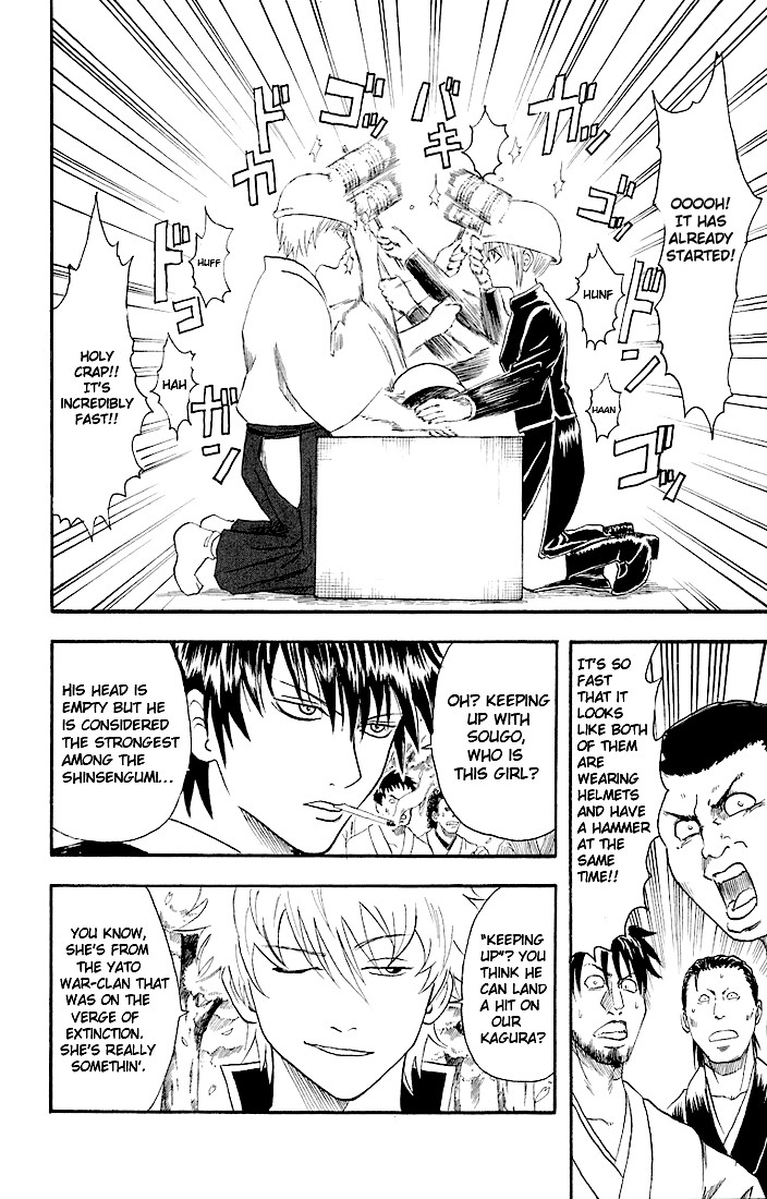 Gintama Chapter, 17 image 015
