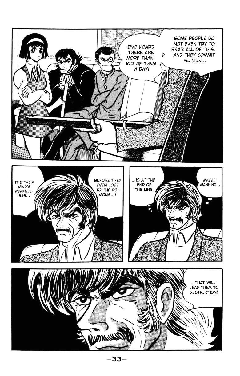 Devilman, Chapter 5 image 028
