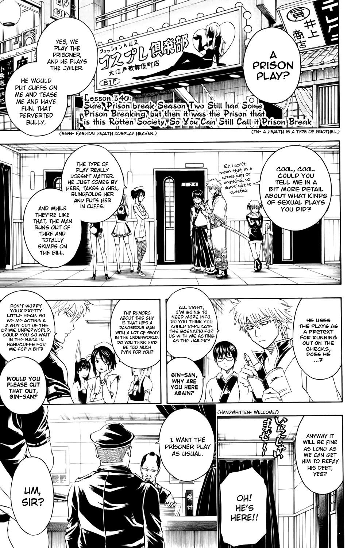 Gintama Chapter, 340 image 001