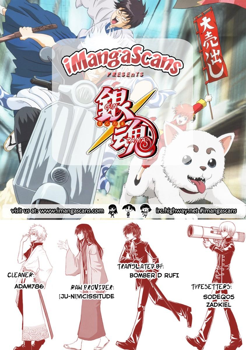 Gintama Chapter, 279 image 020