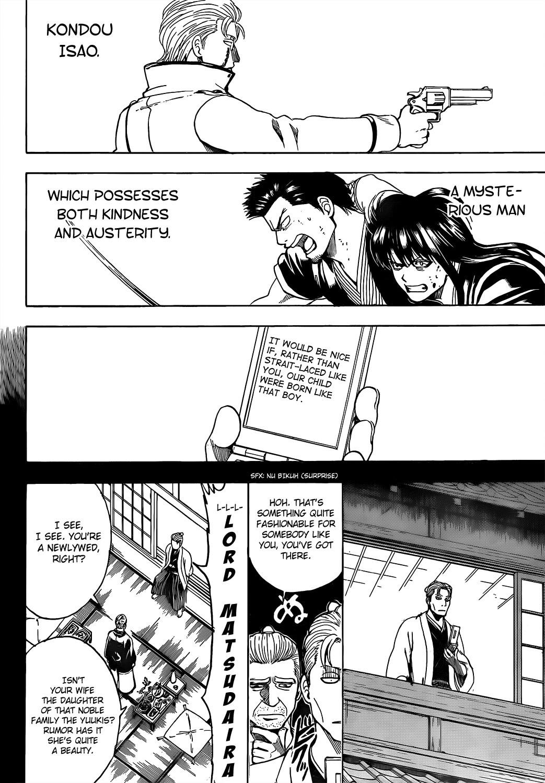 Gintama Chapter, 537 image 008