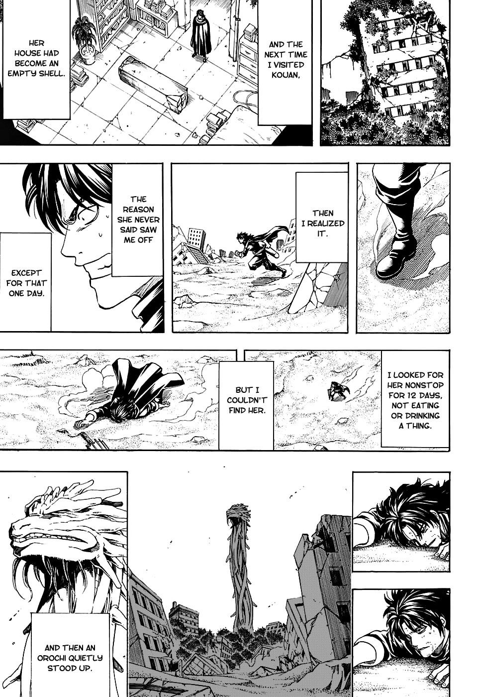 Gintama Chapter, 579 image 017