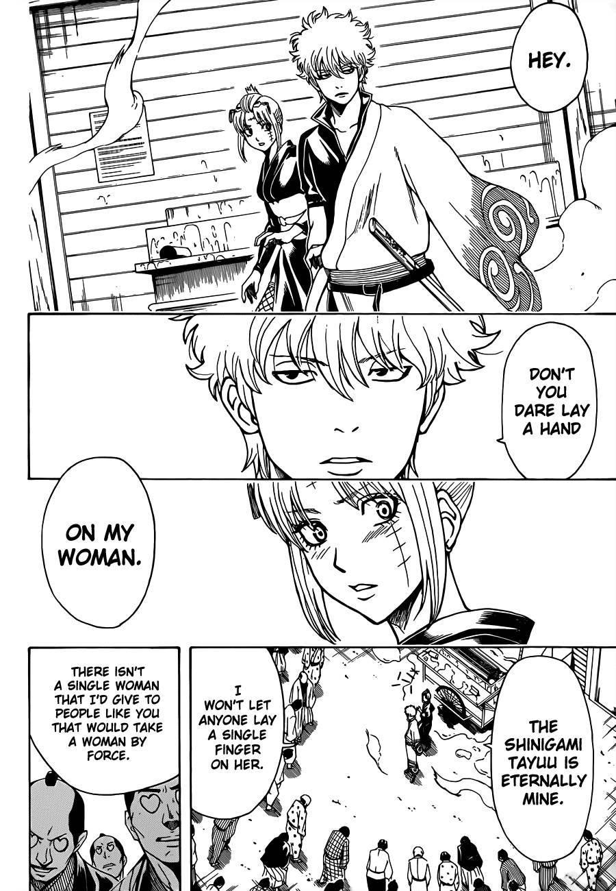 Gintama Chapter, 493 image 012