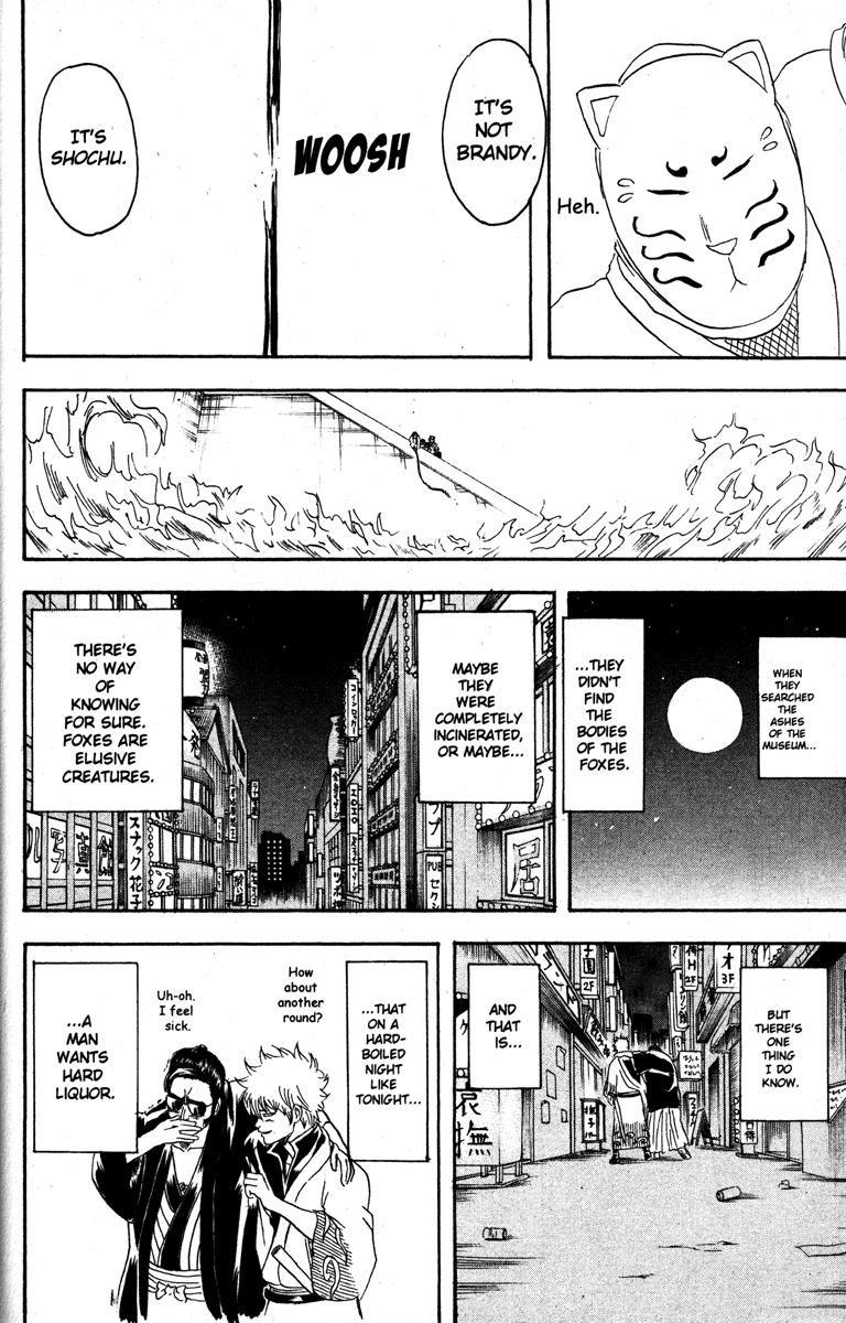 Gintama Chapter, 137 image 018