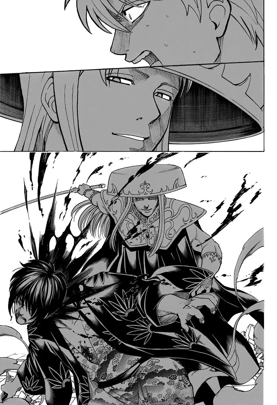 Gintama Chapter, 700 image 011