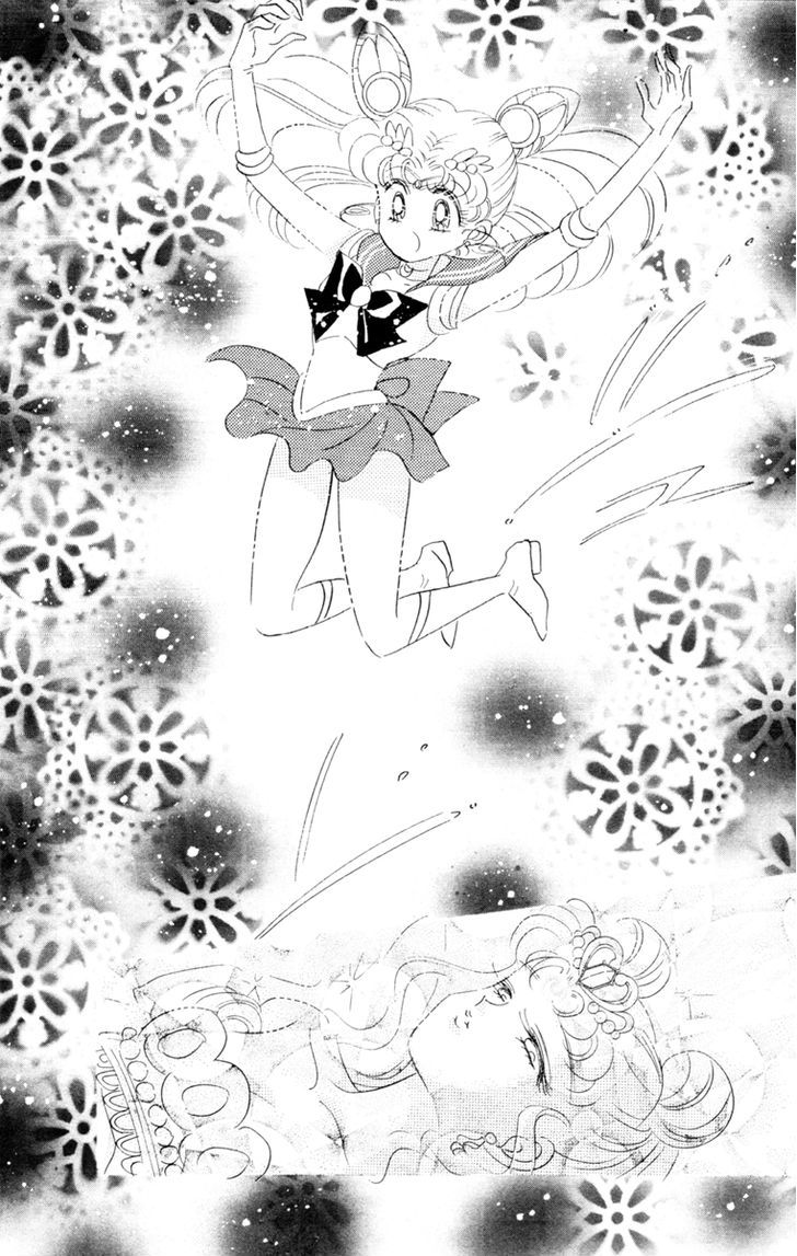 Sailor Moon, Cahpter 25 image 032