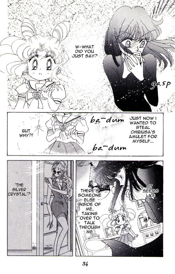 Sailor Moon, Cahpter 31 image 032