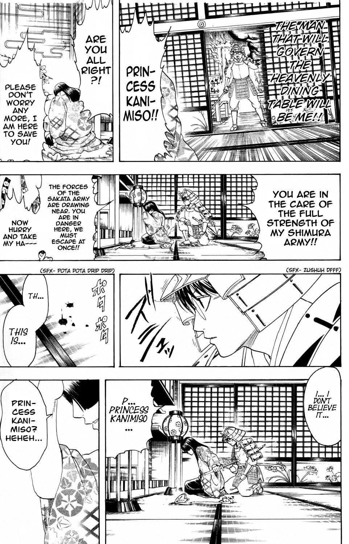 Gintama Chapter, 328 image 007